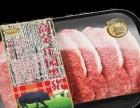 高金食品告诉你:现在吃猪肉也是吃于忧患,买于纠结