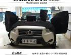 宜昌吉利GX7汽车音响改装宜昌音乐社区