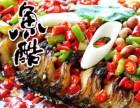 鱼酷烤鱼加盟鱼酷烤鱼加盟费用/烤鱼加盟店
