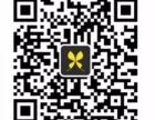 丹东晶馨美容医院周年庆积赞送倩碧口红