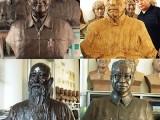 石雕铜雕玻璃钢名人肖像雕塑厂家制作