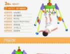 品牌玩具——澳贝健身架