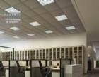 温江专业办公室装修,价格低速度快,一个电话方案到手
