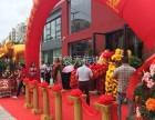 武汉演出公司 礼仪庆典 活动策划 灯光舞台音响拱门一站式服务