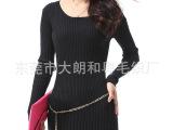 厂家提供女装毛衣加工 中长款女式韩版条纹针织衫  羊毛打底衫女