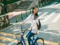 小蓝单车 小蓝单车诚邀加盟