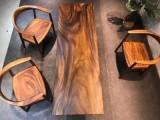實木大板家具哪里較便宜 茶臺辦公桌老板桌新中式桌椅多少錢