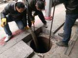 鄭州污水管道清淤市政下水道疏通蛙人水下封堵管口