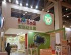 镇江特展展览搭建公司