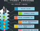 江阴学历提升证书国家认可吗 江阴哪里有正规的学历提升机构