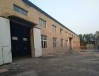 沈阳铁西张士开发区800平厂房出租,带10吨吊车,