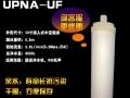 漳州净水器滤芯售后-更换多种型号滤芯家用、商用