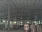 白濠沙塘村1500平新独院钢构厂房招租带办公室