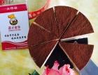 长沙学习烘焙蛋糕 水信玄饼 提拉米苏 生日蛋糕加盟