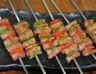 冰城串吧中式烧烤加盟费多少费用及加盟条件