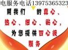 湘潭空调维修/湘潭洗衣维修/湘潭热水器维修/湘潭燃气灶维修