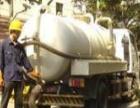 武进区洛阳马桶疏通 污水管道疏通高压清洗 阴沟疏通