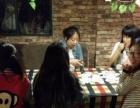【精】西安班级聚会活动公司拓展活动聚会三角洲