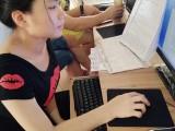 零基础东凤学电脑哪里学 东翔电脑