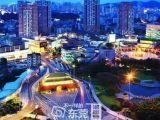 东莞城区 大型商业体 泰禾新天地 人流量爆棚