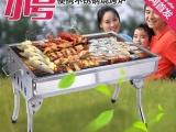 厂家批发鑫楠小号不锈钢便携式烧烤炉 街边