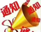 锦绣大街 双塔山福溪帝苑 仓库 30m/间平米
