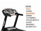 新款跑步机电动折叠特价超静音 多功能家用健身器材无线上网