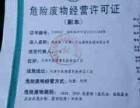 天津顺鑫废油油脂有限公司特高价回收废油