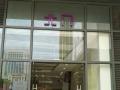 出租4500元江南东汇城电梯房办公写字楼