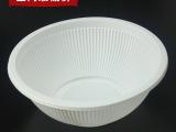 厂家现货批发外卖快餐碗一次性环保汤碗餐具快餐店外卖打包碗