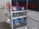 焊烟净化器图片 陕西移动式焊烟净化器生产厂家介绍