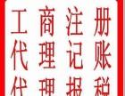 天津公司商标注册商标续展商标设计商标转让专业诚信一条龙服务