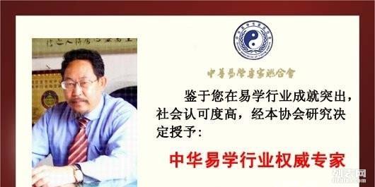 楚雄易名轩奇门风水论坛