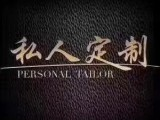 南山蛇口高端家政品牌企业-深圳爱家管家公司