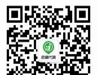 沧州启通汽车服务有限公司