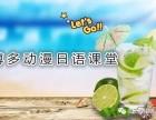 开心日语,趣味动漫,空调小班!荆州博多日语2017暑假班!