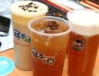 广州冧茶加盟费需要多少冧茶e族加盟网