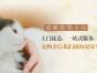 靈萌天使/成都寵物火化中心/24小時上門接送