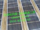 韩国电热膜 电热膜地暖专业安装公司 济南厚朋暖通