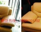 嘉定区专业修沙发塌陷沙发修复沙发换皮修椅子包床头