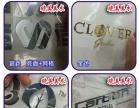 定制金属不干胶标签定做LOGO商标贴定制金属标