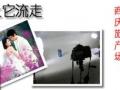 济宁专业活动会议婚礼摄影摄像