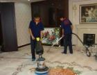 20年保洁经验 专业地毯清洗 沙发 大理石保养翻新