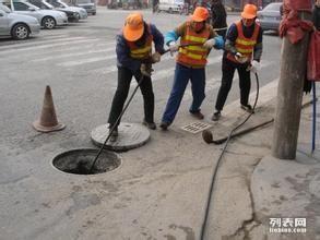 中山市美洁清洁疏通服务公司