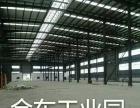 六安开发区【金东工业园】 厂房 7000平米