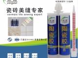 全国十大品牌,南京彩高美缝剂