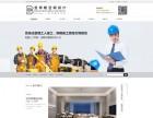 宣汉网站建设哪家便宜便宜实惠
