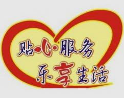 厂家联保-%南昌空气能-(各中心)%售后服务网站维修电话