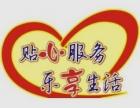 欢迎进入~南昌TCL空调售后维修电话~全国总部网站-欢迎您