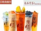 台湾芋圆甜品加盟,奶茶加盟,致富好项目